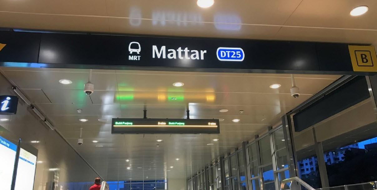 The Antares Condo at Mattar Road Next to Mattar MRT Station